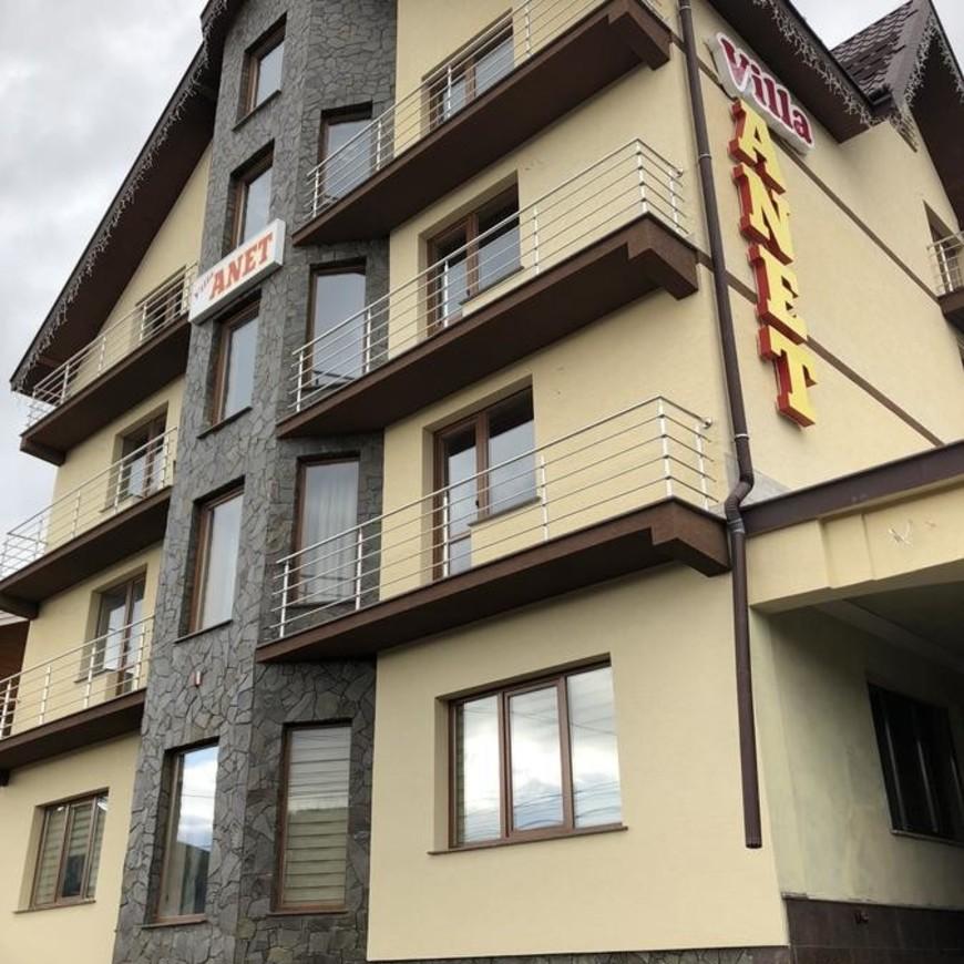 """Изображение отеля """"Anet"""" #1"""