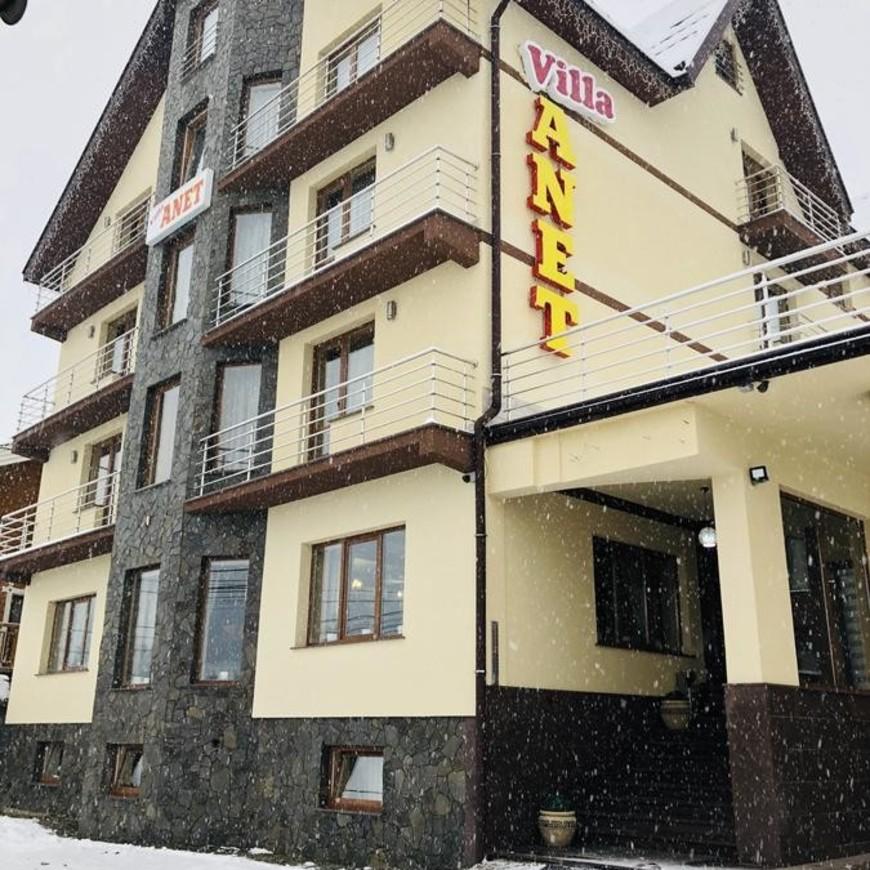 """Изображение отеля """"Anet"""" #11"""