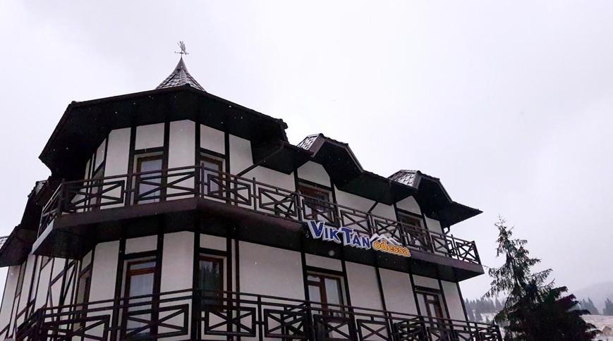 """Изображение готелю """"Viktan"""" #1"""
