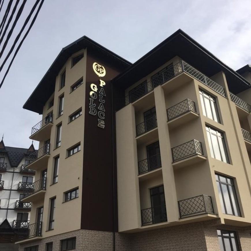 """Изображение отеля """"Gold Palace"""" #2"""