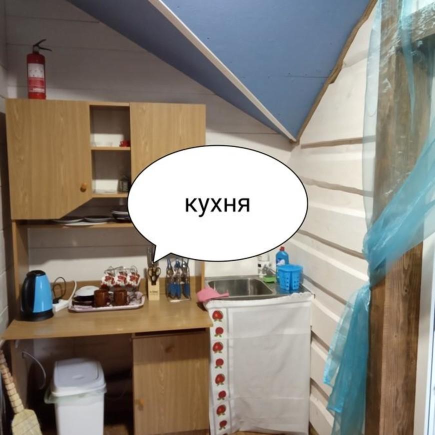 """Изображение отеля """"Pidkova"""" #4"""