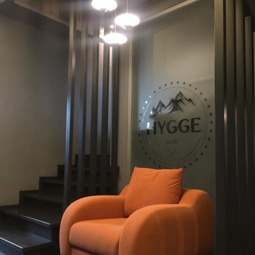 """Изображение отеля """"Hygge"""" #7"""