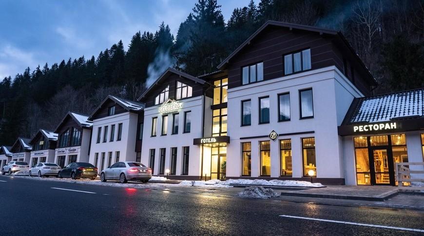 """Изображение отеля """"Geldberg"""" #1"""