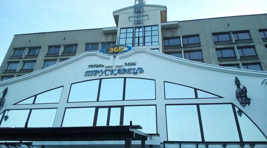 """Изображение отеля """"Трускавец 365"""" #8"""