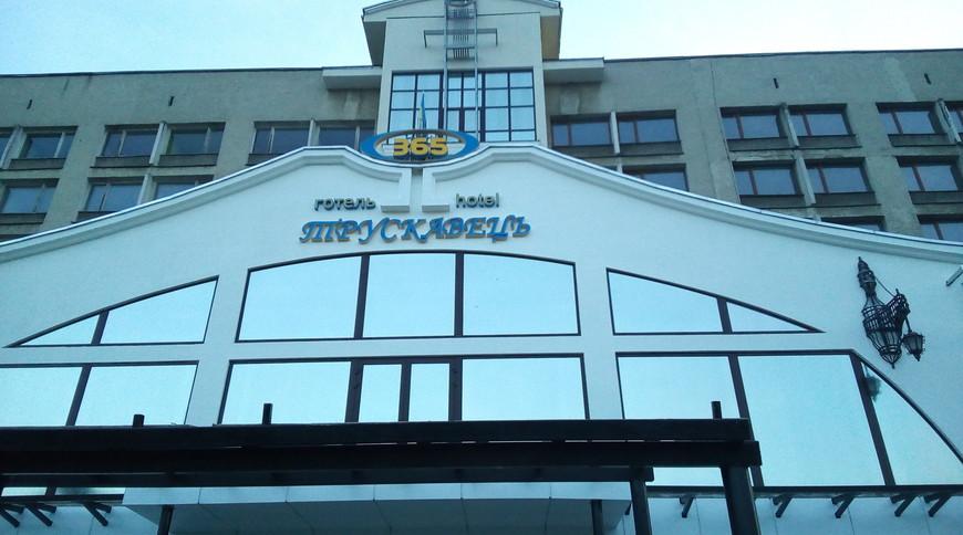 """Изображение отеля """"Трускавец 365"""" #9"""
