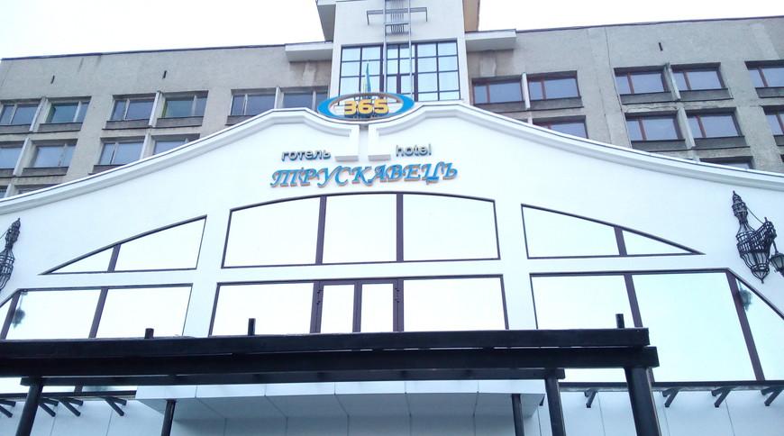 """Изображение отеля """"Трускавец 365"""" #10"""
