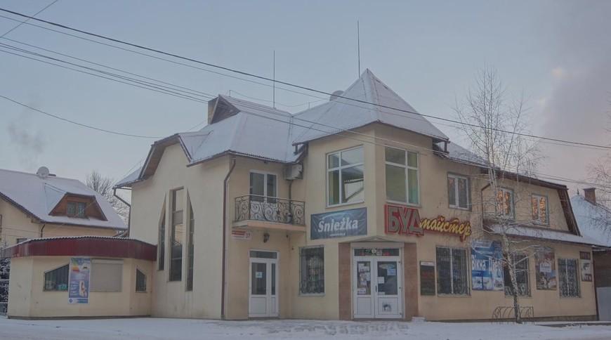 """Изображение отеля """"Zirka Karpat"""" #1"""