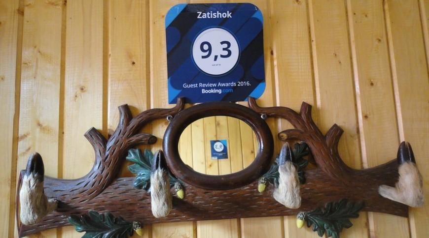 """Изображение отеля """"Zatishok"""" #6"""