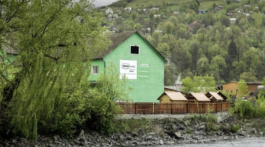 """Изображение хостела """"Dream Hostel Carpathians Rakhiv"""" #1"""