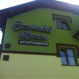 """Изображение апартаментов """"Emerald House"""" #13"""