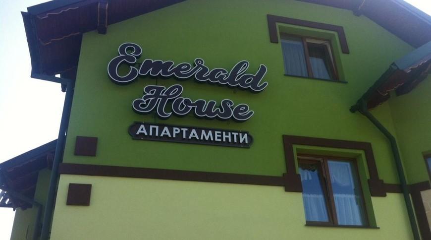 """Изображение апартаментов """"Emerald House"""" #3"""