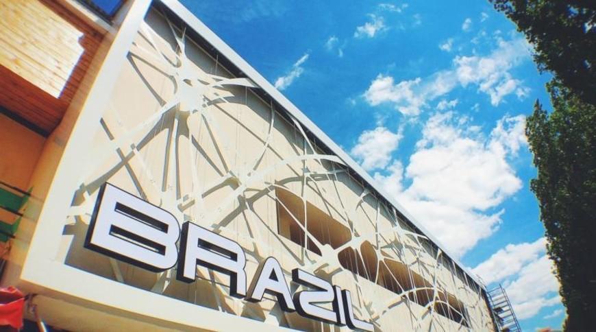 """Изображение отеля """"BRAZIL"""" #1"""