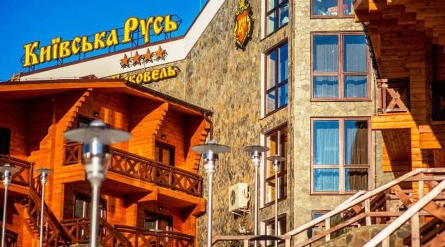 """Изображение отеля """"Киевская Русь - Буковель"""" #5"""