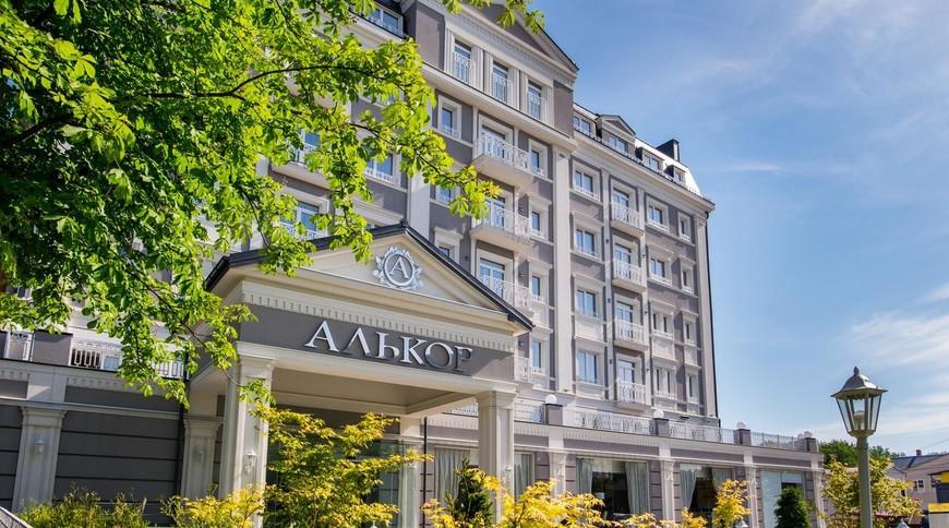 """Изображение отеля """"АЛЬКОР"""" #1"""
