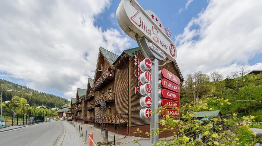 """Изображение отеля """"ZimaSnow Ski & Spa Club"""" #9"""