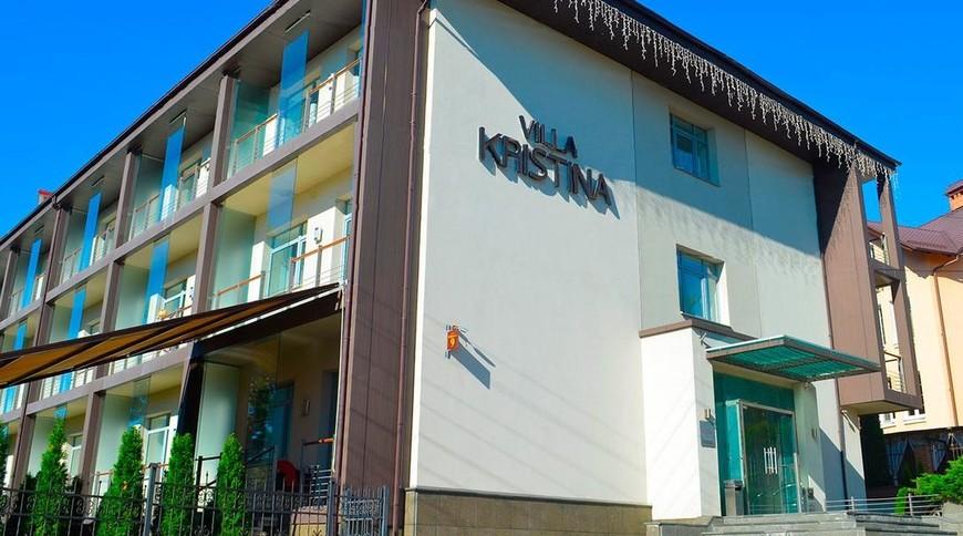 """Изображение отеля """"Кристина"""" #1"""