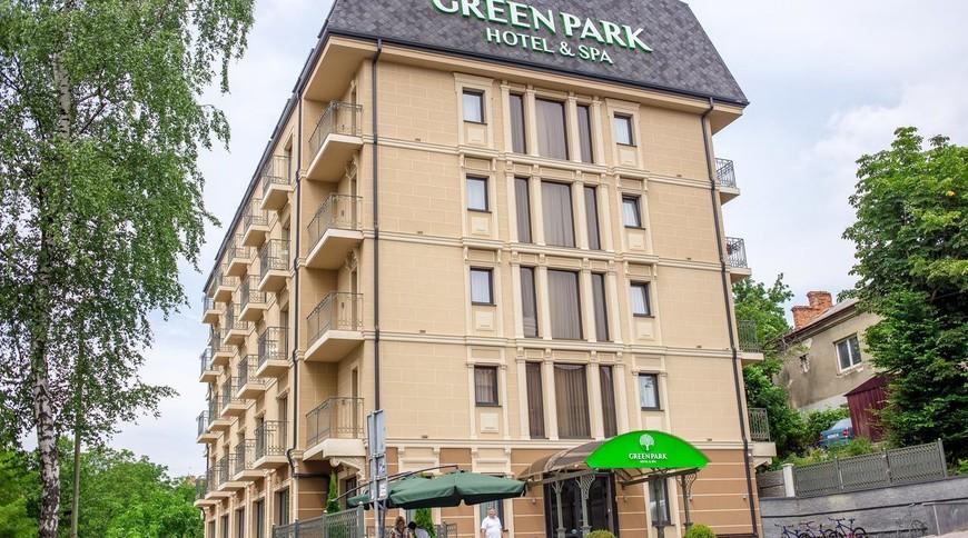 """Изображение готелю """"Green Park"""" #1"""