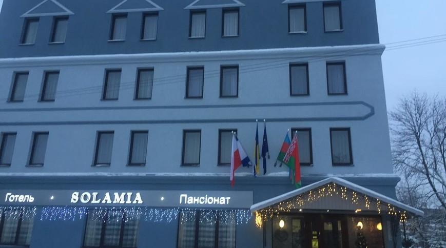 """Изображение гостиницы """"Соламия"""" #7"""