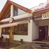 """Изображение отеля """"Wellland"""" #4"""