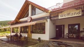 Wellland