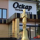 """Изображение гостиницы """"Оскар"""" #6"""