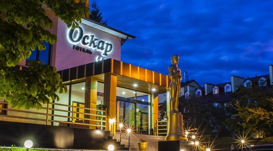 """Изображение отеля """"Оскар"""" #6"""