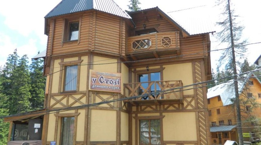 """Изображение отеля """"У Стози"""" #1"""