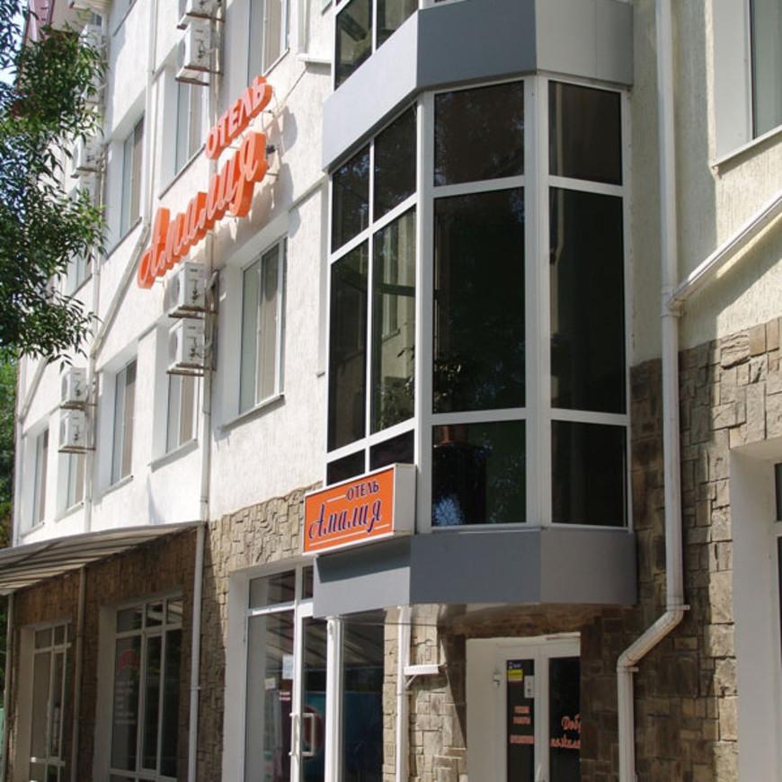 """Изображение отеля """"Амалия"""" #2"""