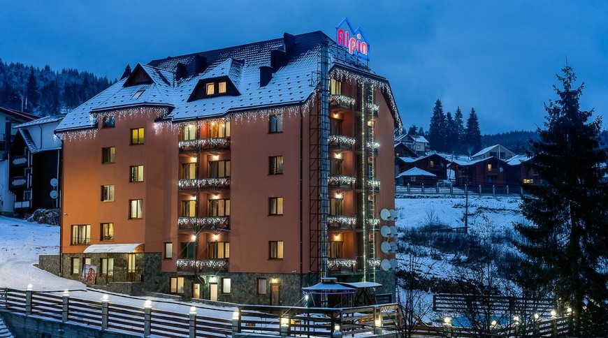 """Изображение отеля """"Alpin Hotel"""" #16"""
