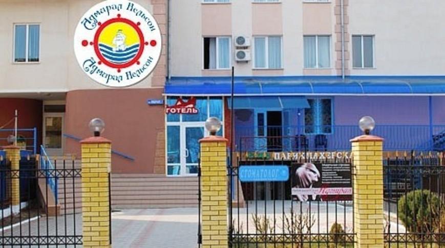 """Изображение мини-отеля """"Адмирал Нельсон"""" #2"""