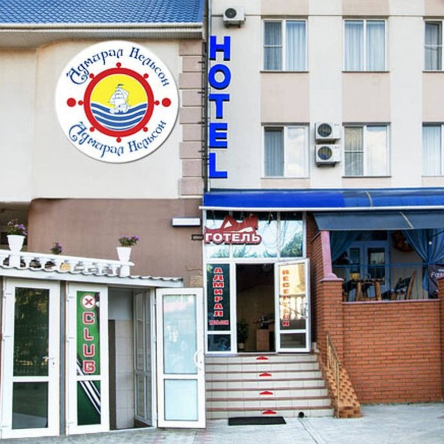 """Изображение мини-отеля """"Адмирал Нельсон"""" #1"""