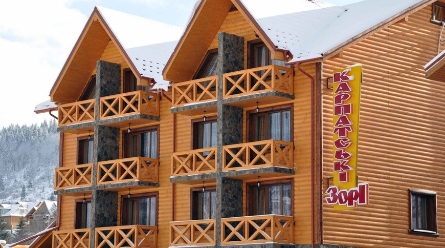 """Изображение готелю """"Karpatski Zori Hotel"""" #1"""