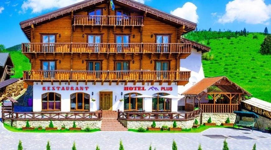 """Изображение отеля """"Hotel Plus"""" #1"""