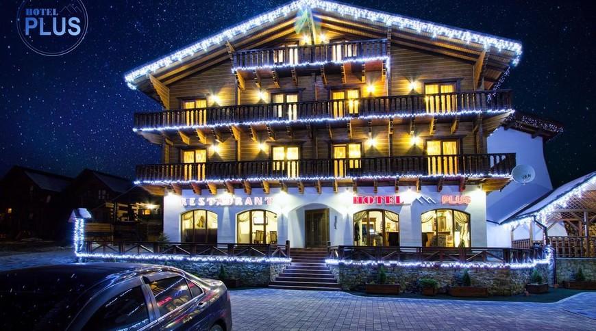 """Изображение отеля """"Hotel Plus"""" #10"""