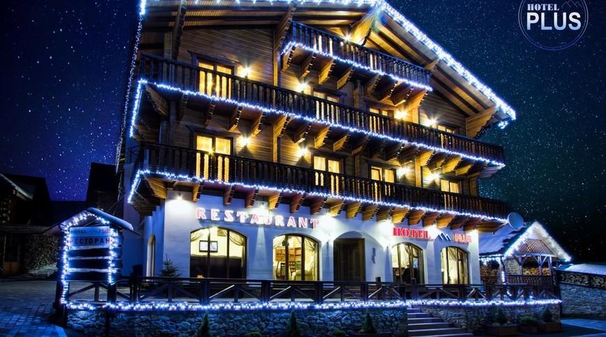 """Изображение отеля """"Hotel Plus"""" #11"""