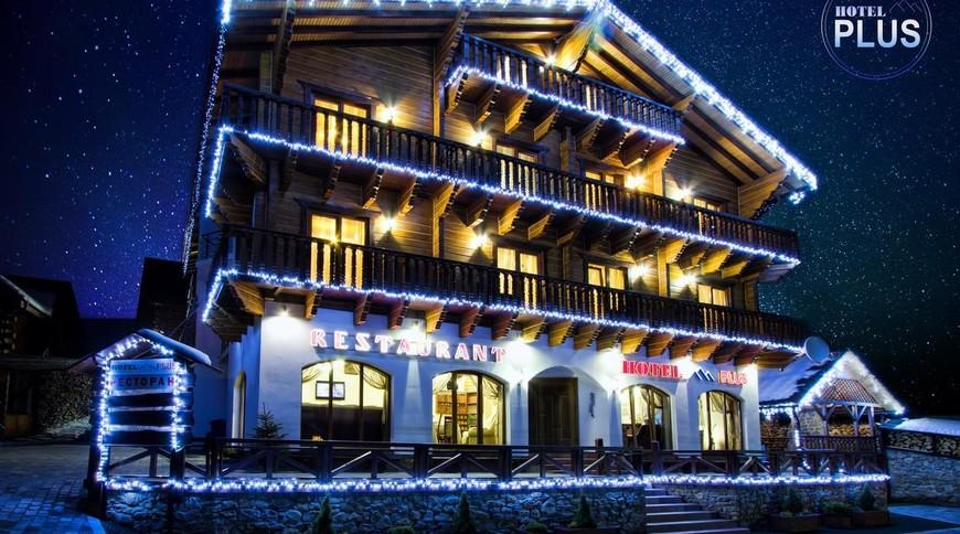 """Изображение отеля """"Hotel Plus"""" #17"""