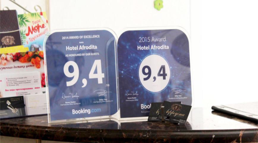 """Изображение отеля """"Афродита"""" #6"""