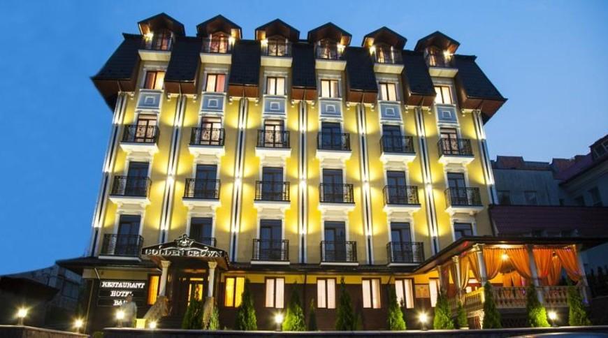 """Изображение отеля """"Золотая корона"""" #2"""