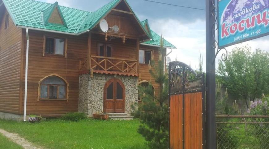 """Изображение гостиницы """"Шовкова Косиця"""" #1"""