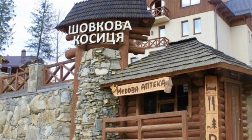 """Изображение гостиницы """"Шовкова Косиця"""" #23"""