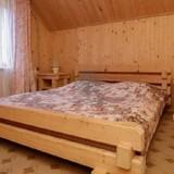 """Изображение частного дома """"Яворницкий"""" #14"""