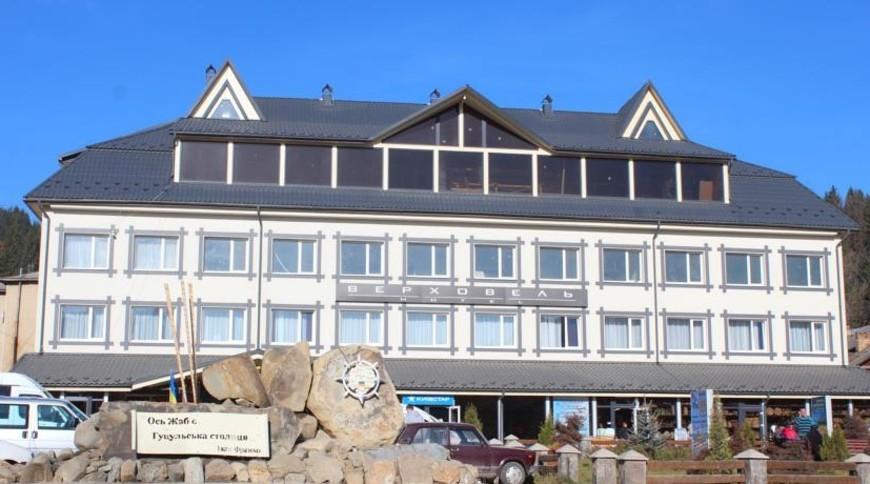 """Изображение отеля """"Верховель"""" #1"""