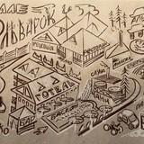 """Изображение отеля """"Фильварок"""" #32"""