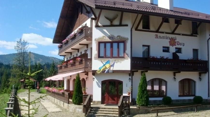 """Изображение отеля """"Альпийский Двор"""" #1"""