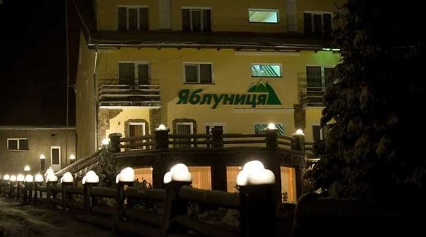 """Изображение отеля """"Яблуница"""" #3"""