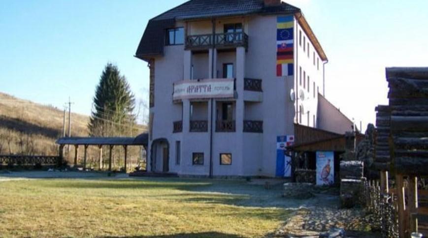 """Изображение отеля """"Аратта"""" #1"""