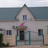"""Изображение мини-отеля """"Прибой"""" #9"""