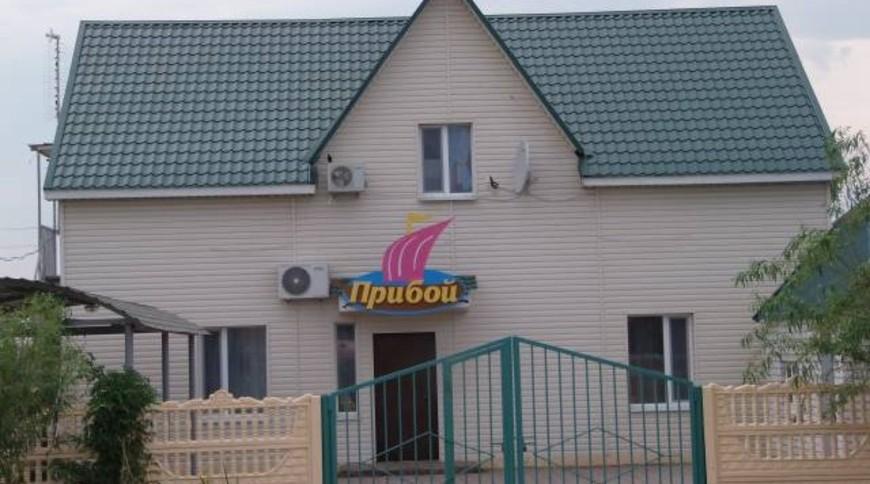 """Изображение мини-отеля """"Прибой"""" #1"""