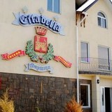 """Изображение гостиницы """"Citadella"""" #11"""