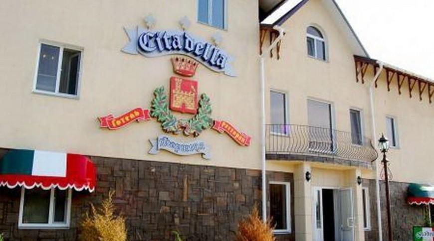 """Изображение отеля """"Citadella"""" #1"""